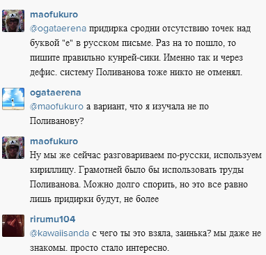 http://s7.hostingkartinok.com/uploads/images/2014/08/caad9bbe93b8db88a908c2515187bb5f.png