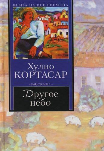 «Смотреть Территория Заблуждений Последний Выпуск» / 2005