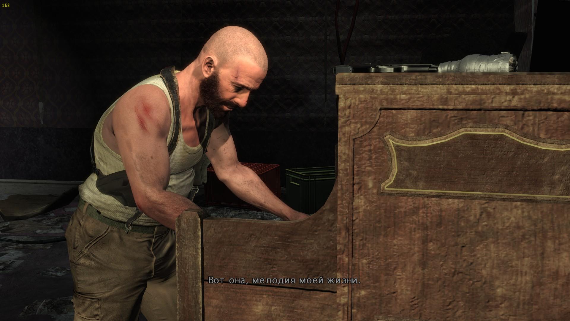 Ваши скриншоты из игр