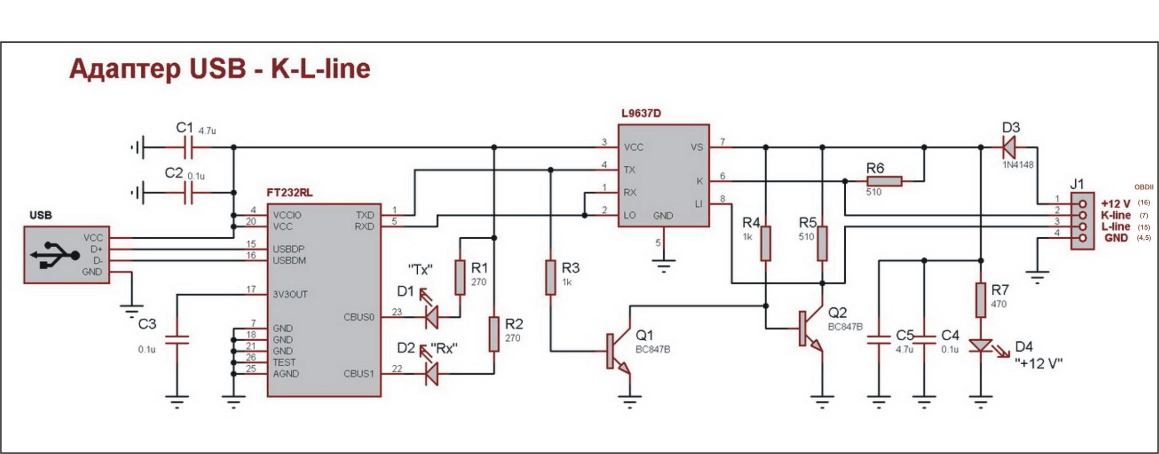 Схема k line на si9243