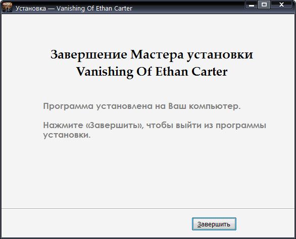 The Vanishing of Ethan Carter (2014) [Ru/En] (1.0u5) Repack Audioslave