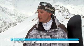 ������ ����� � ������ [RTG HD] (2013) HDTVRip