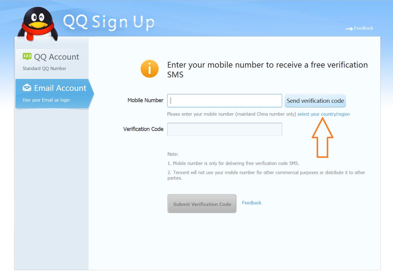 Регистрация аккаунта QQ 5b5ddad94ba9524c688d4e7e8b4bc2a8