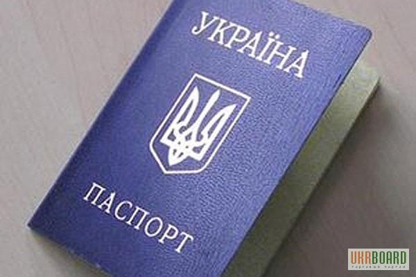 Беженцы из Украины пока не хотят покидать Кабардино-Балкарию