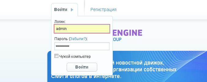 Как вовсех браузерах убрать желтую обводку вокруг input ???