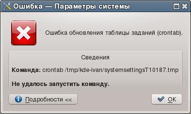 http://s7.hostingkartinok.com/uploads/images/2014/09/ad96189b295b1014b7130141ae6a4213.png