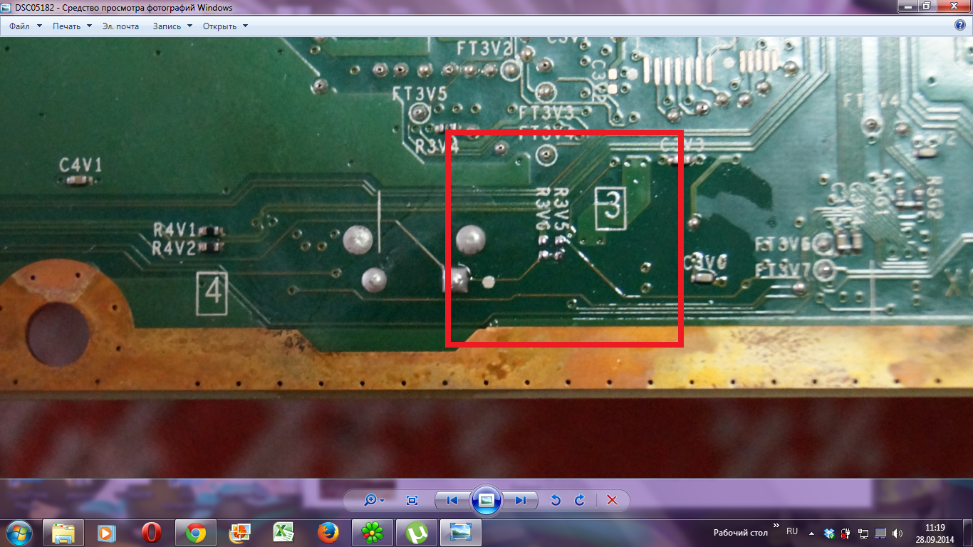 Почему xbox 360 не включается на кнопку реагирует но не включается