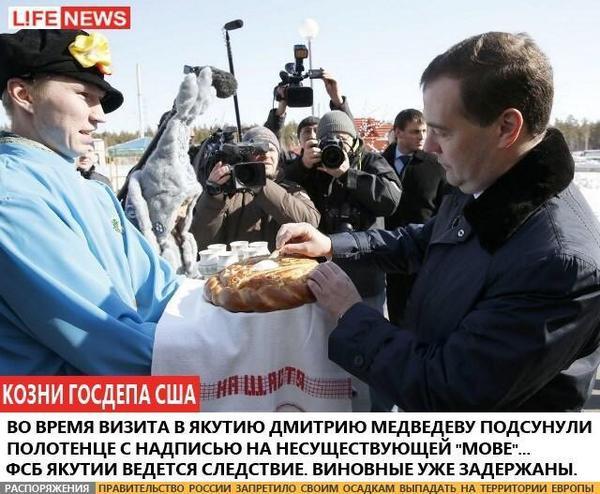 """Украина закупает газ у Словакии по 320-330 долларов за тысячу кубов, - """"Укртрансгаз"""" - Цензор.НЕТ 9025"""