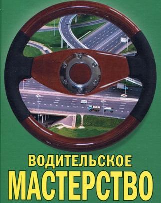 В Кабардино-Балкарии построят многопрофильный Центр высшего водительского мастерства