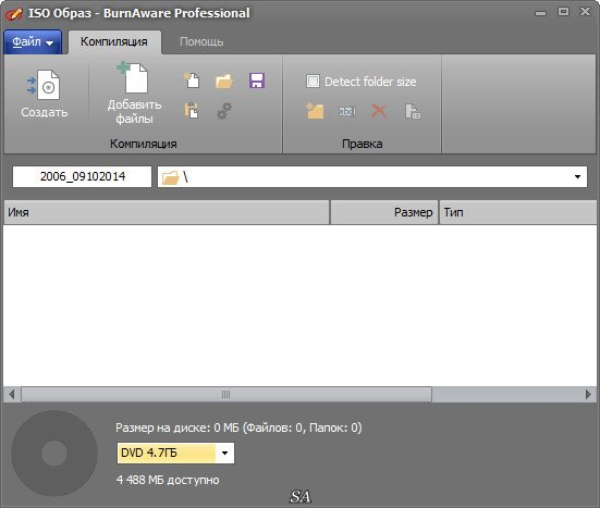 BurnAware Professional 8.4 Final | PC | RePack & Portable by D!akov