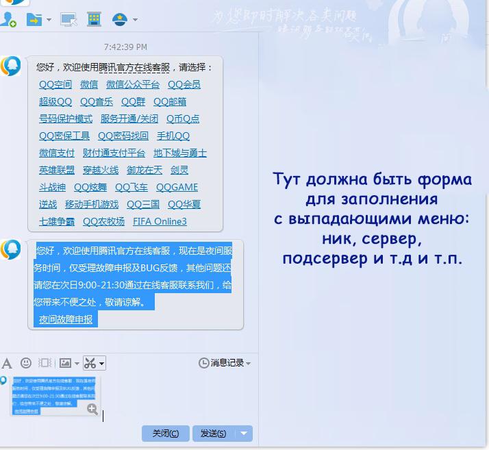 Техподдержка 3b8f6cc583d0b2a49ecafc842ae7aca5