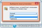 ���������� ���� [��������] (2014) PC by RG adguard