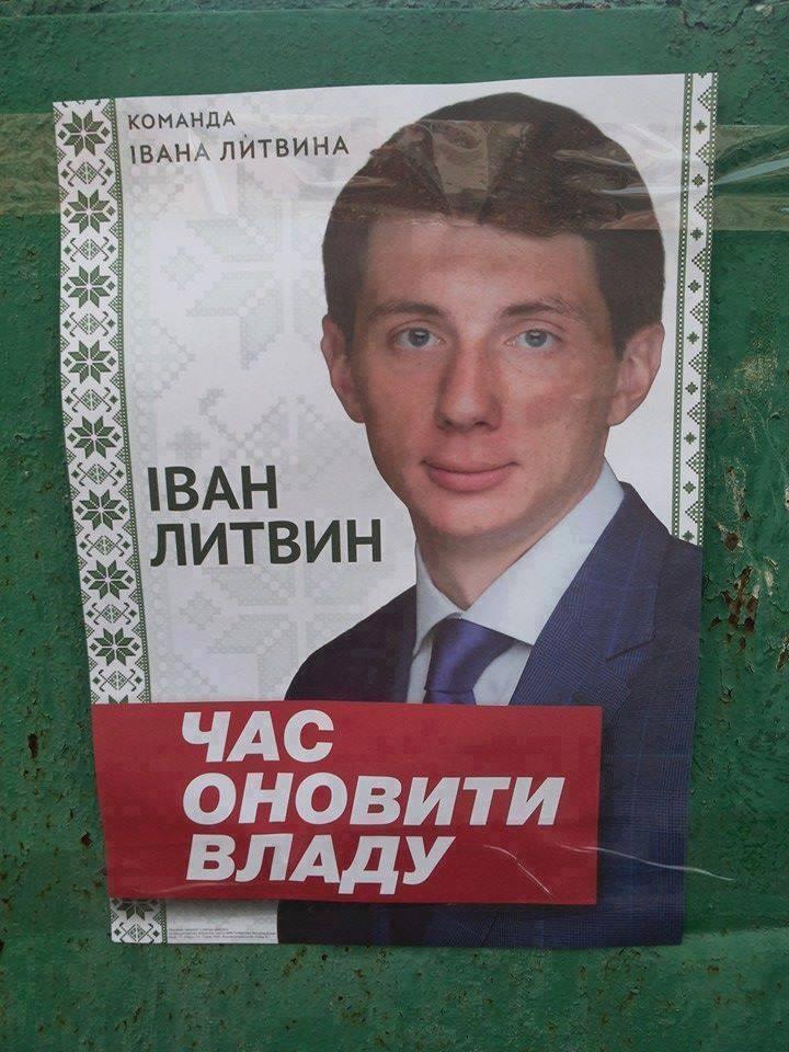 В Европарламенте преодолели российское лобби: торговые преференции для Украины утвердят вовремя - Цензор.НЕТ 8856