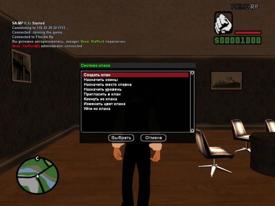 http://s7.hostingkartinok.com/uploads/images/2014/10/65d23673a8b6bb4c42f7a04ba207206f.jpg