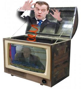 """Хакеры, получившие доступ к переписке Медведева, заявили, что он """"декоративный премьер РФ"""", - СМИ - Цензор.НЕТ 7211"""