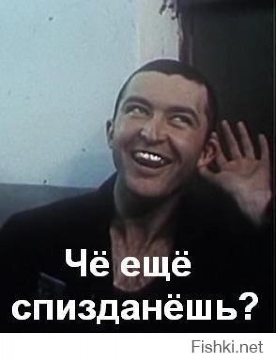 Украинский консул выехал в Беларусь к задержанным за песню о Путине болельщикам - Цензор.НЕТ 7139