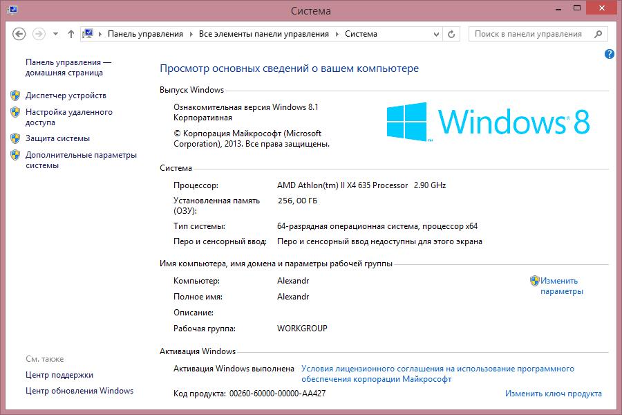 Почему не подключается принтер к компьютеру windows 7