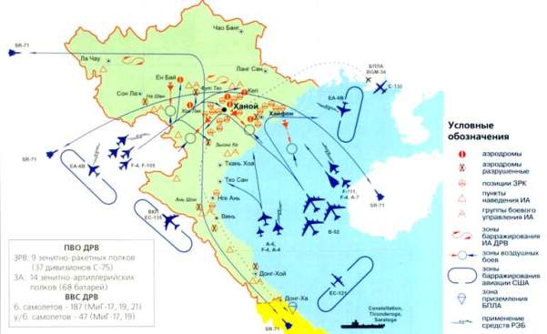 ППО в локальних війнах і збройних конфліктах: В'єтнам