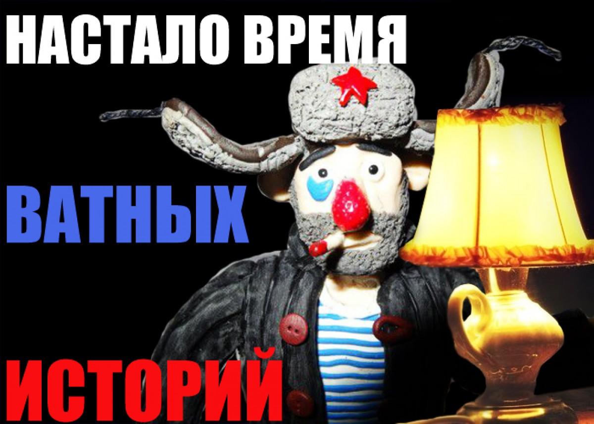 """Террористы систематически обстреливают канал """"Северский Донец - Донбасс"""": он едва работает в аварийном режиме, - СНБО - Цензор.НЕТ 8516"""