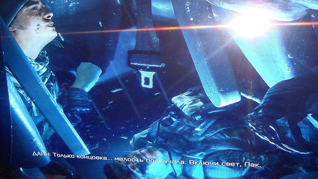 Battlefield 4 Premium [PS3] [PSN] [EUR] [En/Ru] [4.21/4.60] [Repack/1.15/9 DLC] (2013)