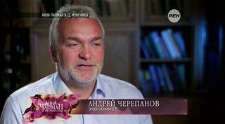���� ������ � �� ������� [01-05 �������] (2014) SATRip �� GeneralFilm