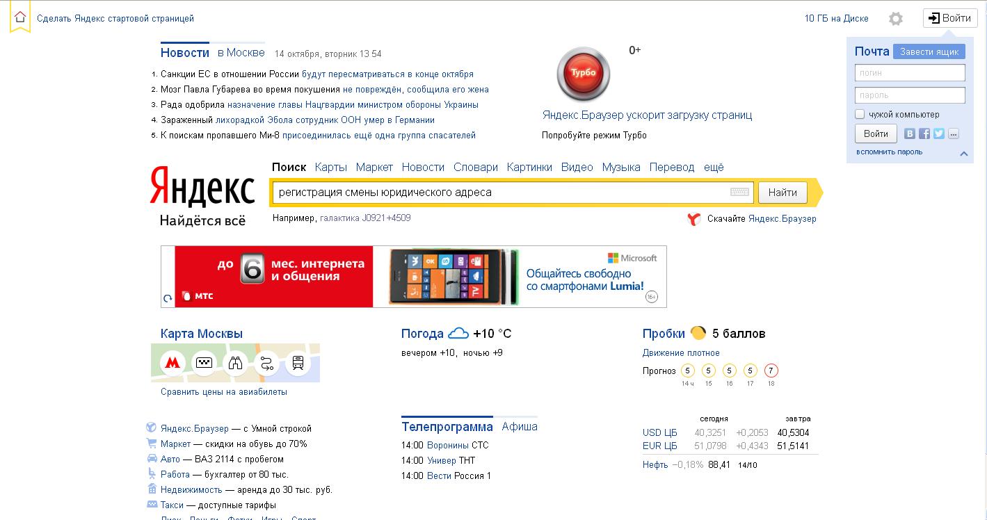 Как добавить страницу ВКонтакте в поисковики индексация группы 4