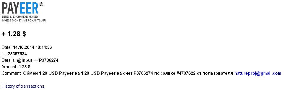 http://s7.hostingkartinok.com/uploads/images/2014/10/a364e2ac617399a1aa9ce4ab89c10e24.jpg