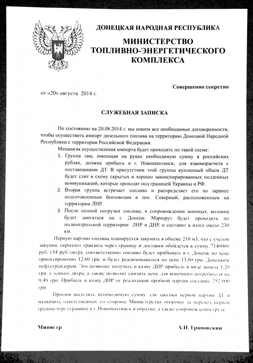Реформа в медицине не сработает, пока не будет уничтожена тотальная коррупция, - Богомолец - Цензор.НЕТ 5431