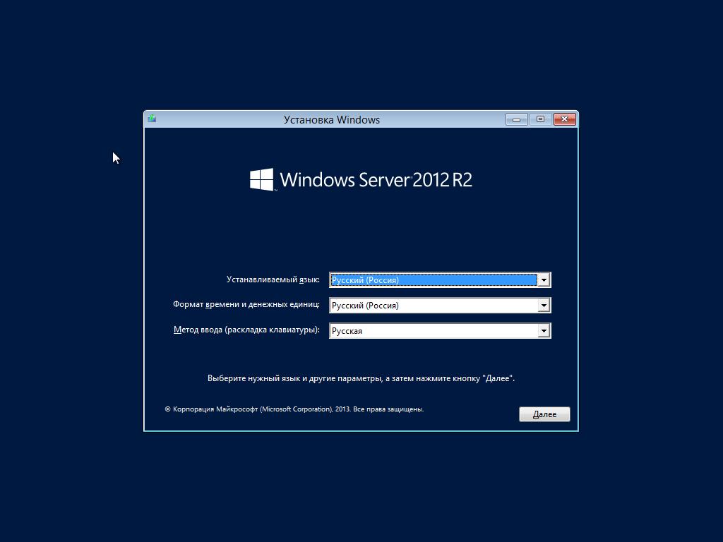 Windows Server 2012 R2 Update - Оригинальные образы от Microsoft MSDN [2014, Ru]