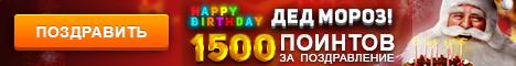http://s7.hostingkartinok.com/uploads/images/2014/11/1006532f4a3016fecc2bc7dc69bde862.png