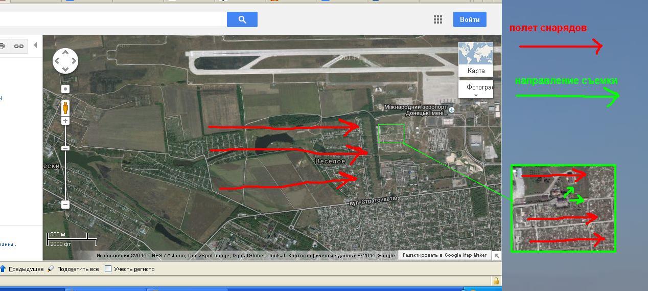 Российские боевики обстреляли кладбище возле донецкого аэропорта. Сгорела церковь и хозпостойки - Цензор.НЕТ 4842
