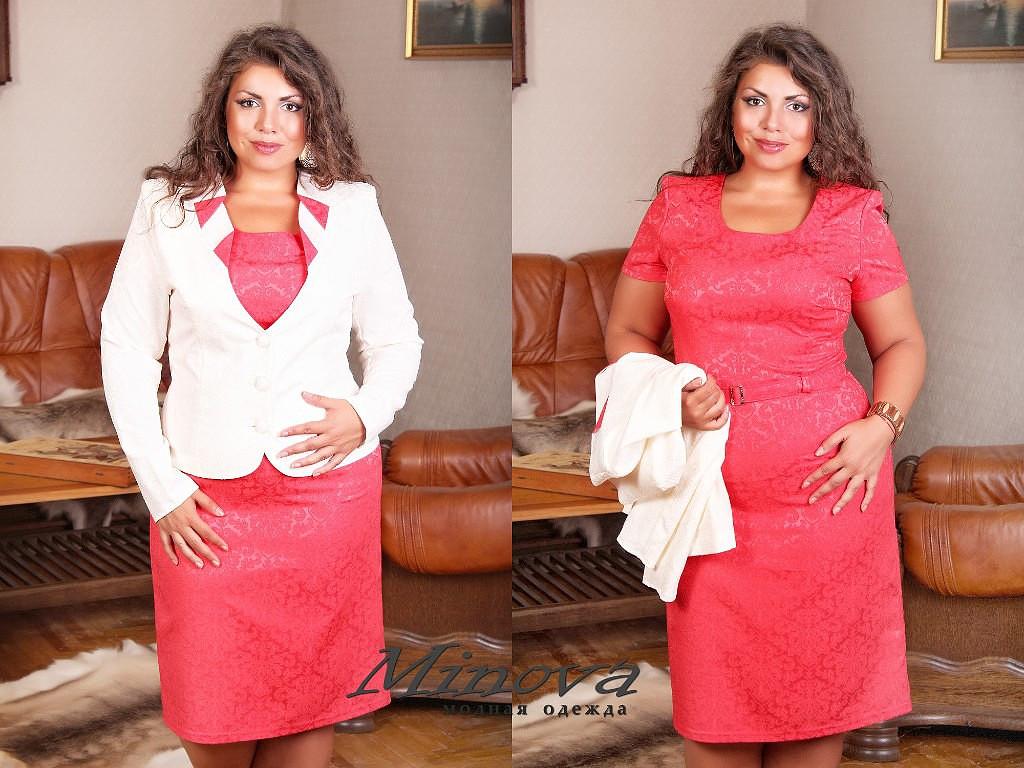 Женская Одежда Больших Размеров Натура С Доставкой