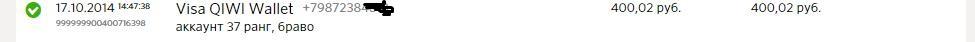 Заработок на перепродаже аккаунтов с доходом от 500р в сутки | [Infoclub.PRO]