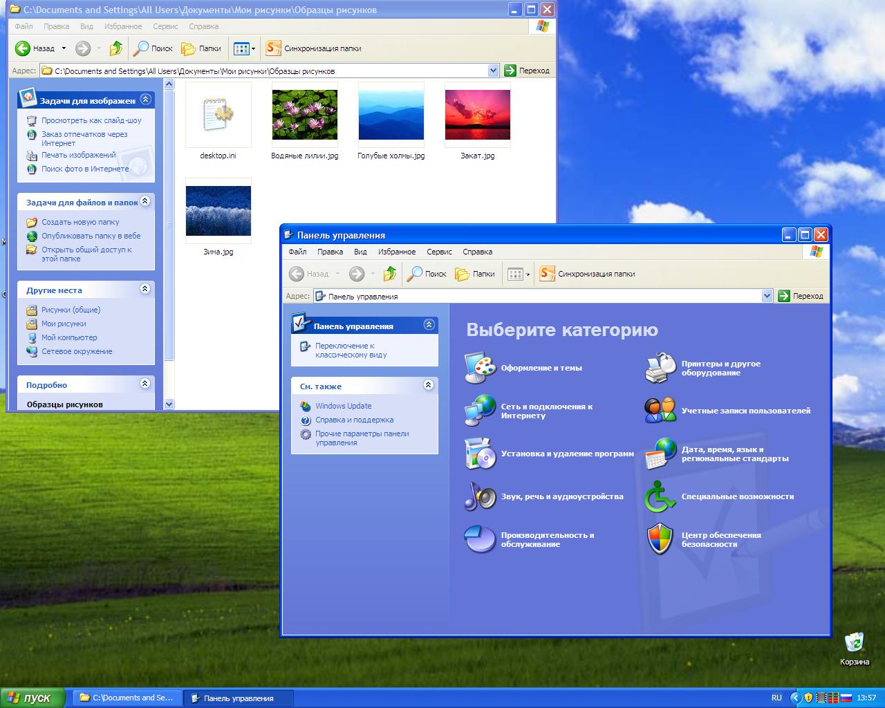 Windows XP для нетбука скачать торрент
