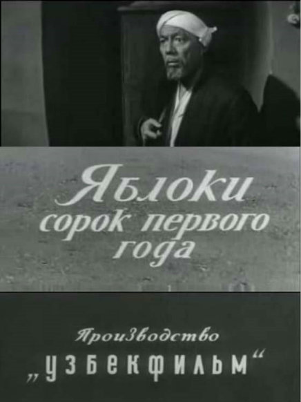 ������ ����� ������� ���� (1969) SATRip