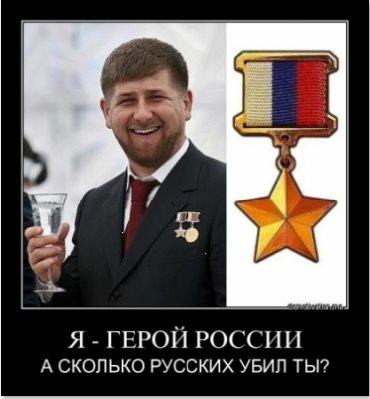 Экс-сенатор США о летальном оружии для Украины: Есть шанс - Цензор.НЕТ 900