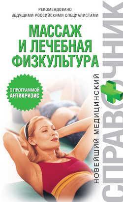 http://s7.hostingkartinok.com/uploads/images/2014/11/55f589cf69fa12af1e7a5574ed8945eb.jpg