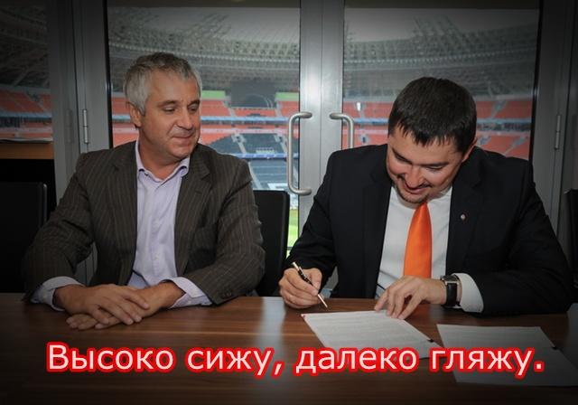Александр Жирков в Спартаке