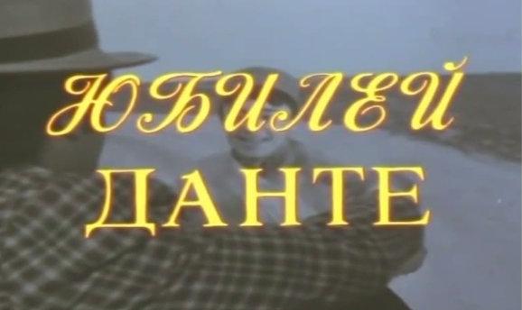 ������ ����� (1978) WEBRip