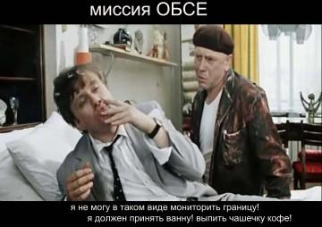 ОБСЕ рассказала, где пройдет 480-километровая линия разграничения на Донбассе - Цензор.НЕТ 1211