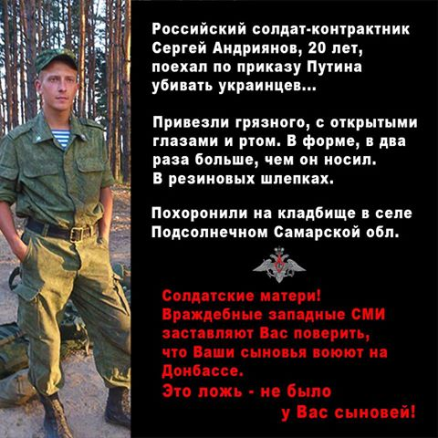 В Днепропетровске развернули 25-метровый флаг с фотографиями героев Небесной сотни и погибших бойцов АТО - Цензор.НЕТ 1832