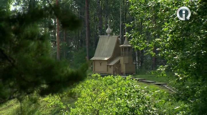 Заповедная Россия. Галичья Гора (2012) HDTVRip