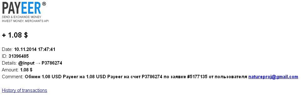 http://s7.hostingkartinok.com/uploads/images/2014/11/b6d1fa9e63f782abb1cde5d9ecc4195b.jpg