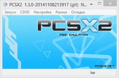 Pcsx2 1 1 0 [R5710] [Bios+Plugins] - Страница 3 - PSX Planet
