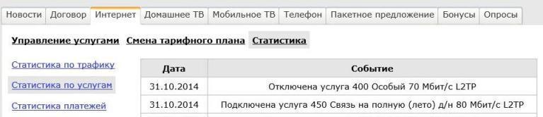 c28e4c27d97a11ae7d47ad55bd053c3b.jpg