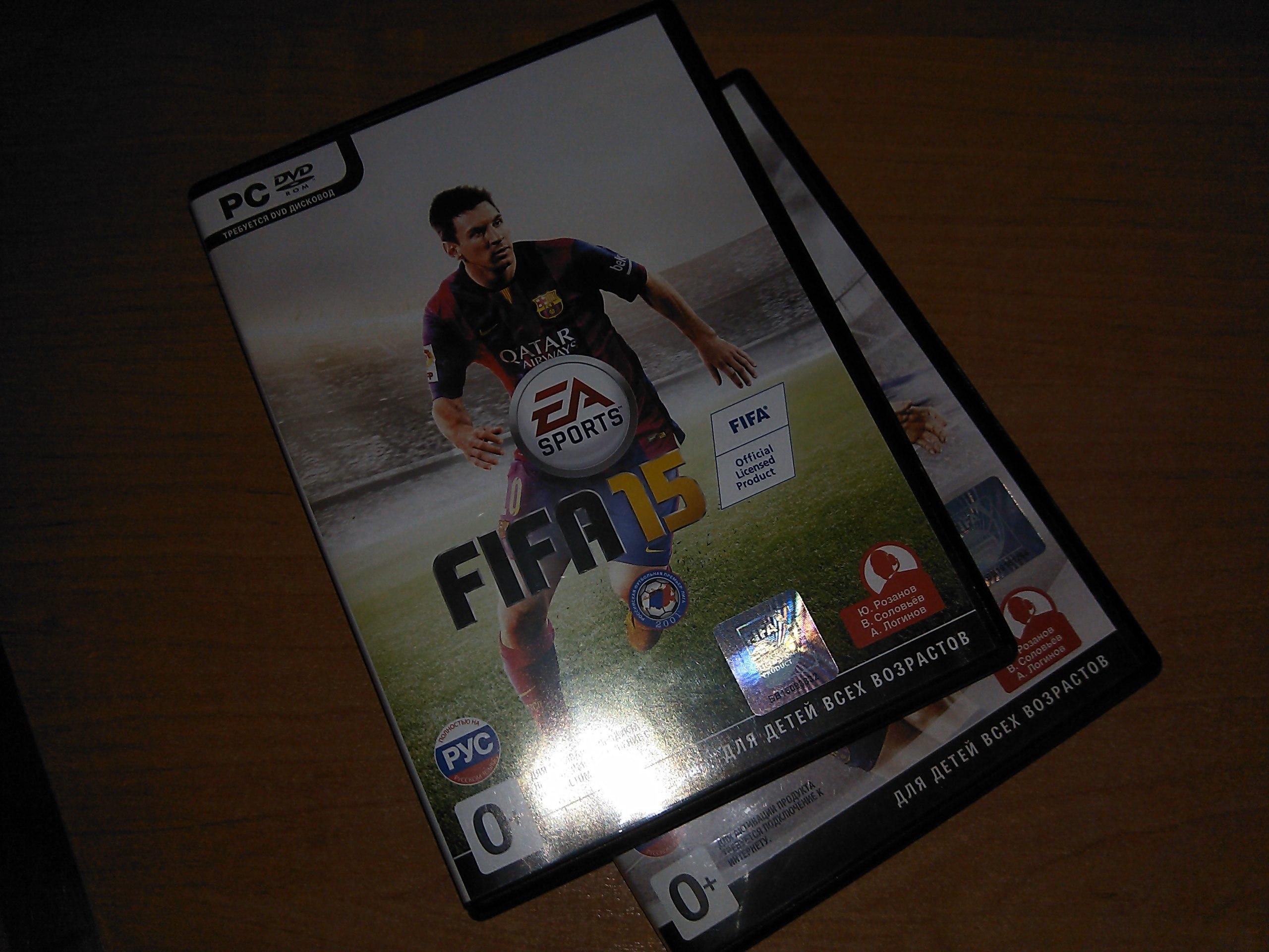 FIFA 15 (личный аккаунт)