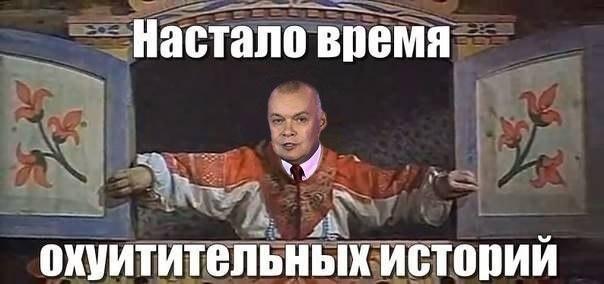 ТОП-10 самых ярких фейков российской пропаганды в 2016 году - Цензор.НЕТ 55