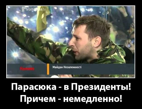 Патруль миссии ОБСЕ попал в перестрелку в районе аэропорта Донецка - Цензор.НЕТ 4270