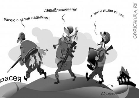 """Осетинские наемники из батальона """"Восток"""" массово покидают Донбасс, - СМИ - Цензор.НЕТ 4369"""