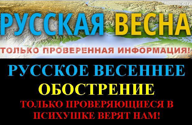 В Донецке начали транслировать украинское радио - Цензор.НЕТ 3688